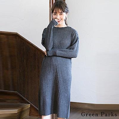 Green Parks 特色細麻花針織連身裙