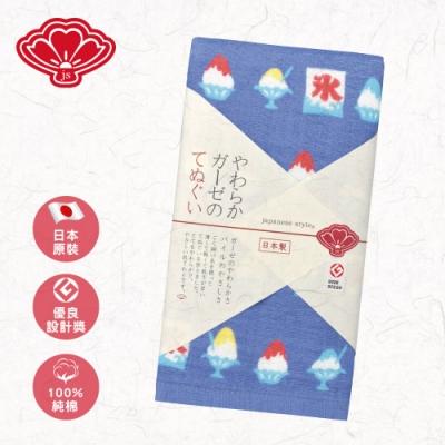 【日纖】日本製純棉長巾-沁涼仲夏34x90cm