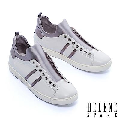 休閒鞋 HELENE SPARK 時髦異材質拼接厚底休閒鞋-白
