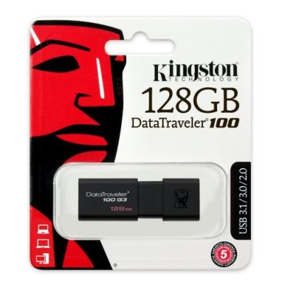 金士頓 Kingston DataTraveler 100 G3 USB3.0 128GB隨身碟