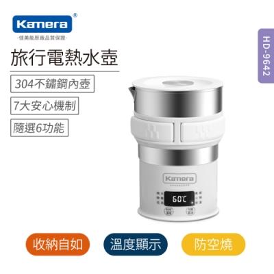 Kamera 旅行電熱水壺 (HD-9642) 折疊式旅行用快煮壺