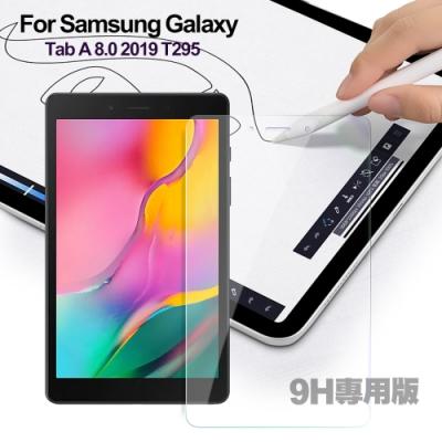 CITY for 三星 Galaxy Tab A 8.0 2019 T295專用版9H鋼化玻璃保護貼