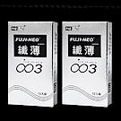 FUJI-NEO 不二新創 纖薄003 衛生套 保險套 銀(12入/盒x2盒)