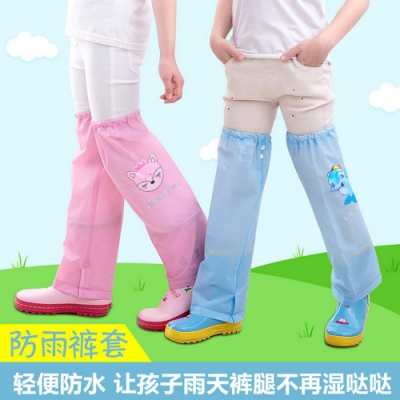 Baby童衣 兒童腿套陰雨天必備防水耐髒雨褲雨鞋套 88070