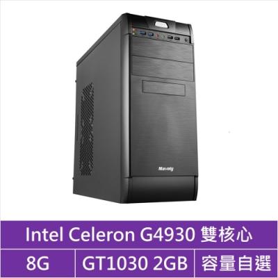 華碩H310平台[熾烈槍兵]雙核GT1030獨顯電腦