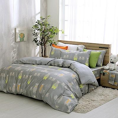 鴻宇 雙人加大床包薄被套組 天絲 萊塞爾 帕丁小熊 台灣製