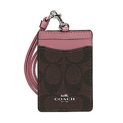 COACH LOGO馬車PVC皮革證件套票卡夾 深咖LOGO皮革x粉紫