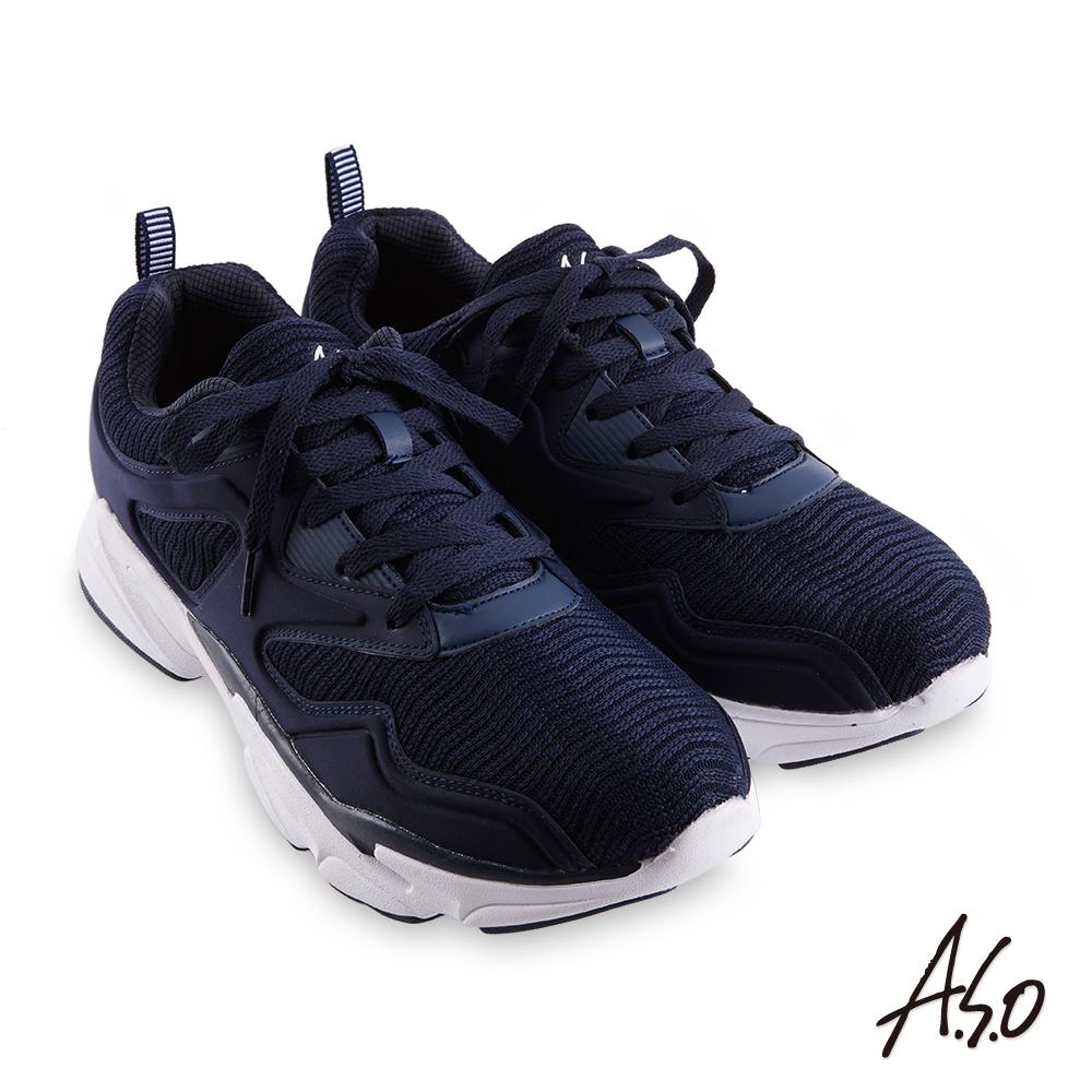 A.S.O 戶外健走 活力雙核心透氣綁帶休閒鞋-深藍