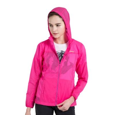 【St. Bonalt 聖伯納】女款單色超輕透防曬外套 (7014-亮玫紅) 抗UV 防曬 防風 防潑水 輕薄 透氣