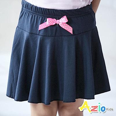 Azio Kids 短裙 點點蝴蝶結鬆緊波浪褲裙(寶藍)