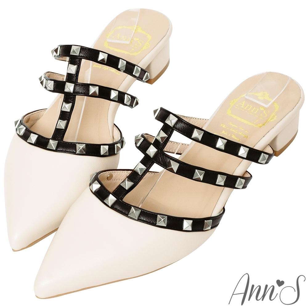 Ann'S小羊皮雙配色鉚釘穆勒粗跟尖頭鞋-米白