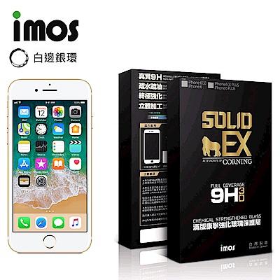 iMOS Apple iPhone 7+ (白邊)3D曲面滿版康寧螢幕保護貼+金屬環(銀)