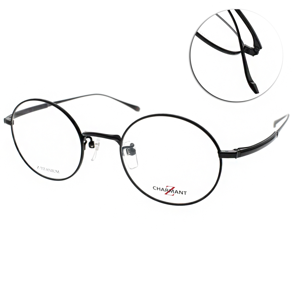 CHARMANT-Z 眼鏡 鈦金屬系列/黑 #ZT19818 BK