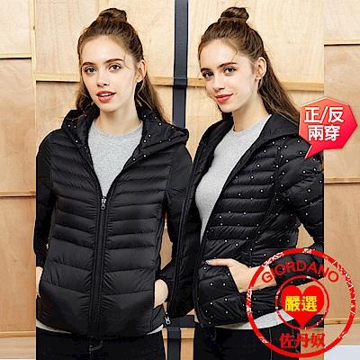 GIORDANO 女裝雙面多功能收納輕型羽絨外套 - 98 標誌黑/皎雪/標誌黑