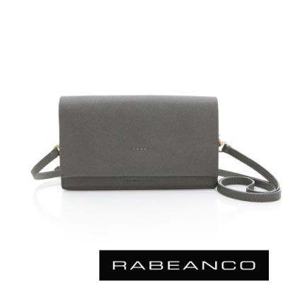 RABEANCO 迷時尚系列多夾層壓紋小方包 灰