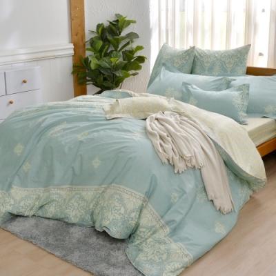 義大利La Belle 賽亞風範 加大純棉床包枕套組