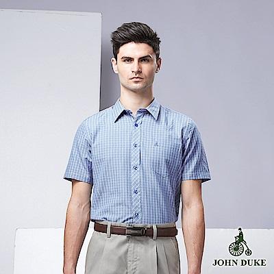 JOHN DUKE微時尚透氣男襯衫_藍(60-9H6523)