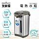 大家源4.8公升 304不鏽鋼內膽電熱水瓶 TCY-204801 product thumbnail 1