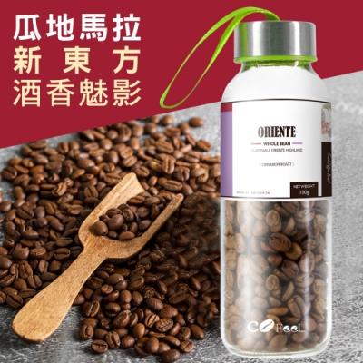 CoFeel 凱飛鮮烘豆瓜地馬拉新東方酒香魅影淺烘焙咖啡豆玻璃精裝3瓶