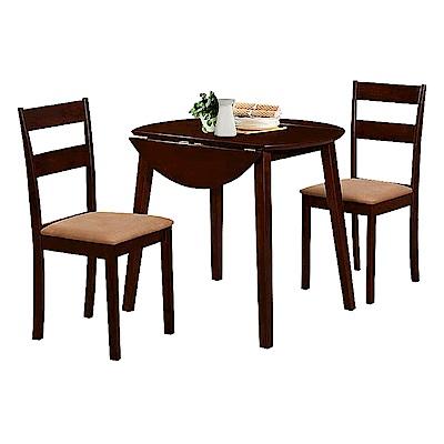 AS-格納胡桃色餐桌椅組-90x90x75cm(一桌二椅)