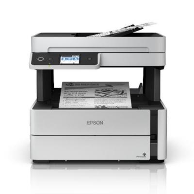 EPSON M3170 雙網四合一 黑白連續供墨複合機