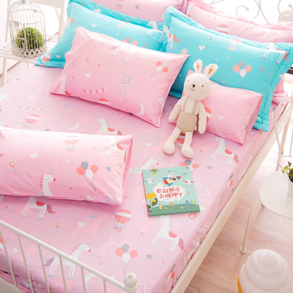 OLIVIA 夢幻星球 粉  標準雙人床包枕套三件組 200織精梳純棉