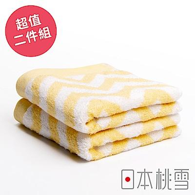 日本桃雪 今治北歐毛巾超值兩件組(曙光黃)