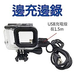 【LOTUS】GOPRO 副廠 Hero5 Hero6 邊充邊錄防水殼 USB充電