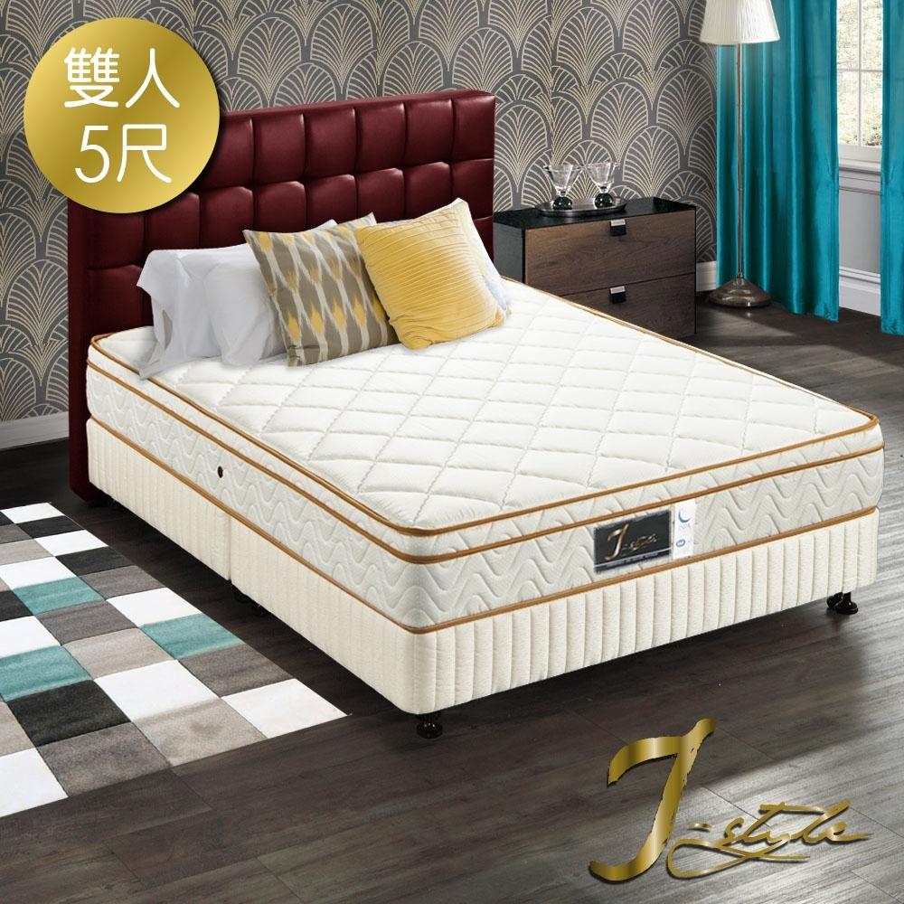 J-style婕絲黛 飯店款3M防潑水乳膠彈簧床墊 雙人5x6.2尺