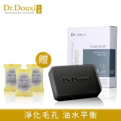 (限時搶)Dr.Douxi朵璽 死海淨膚卵殼皂100g 送死海皂27g*3
