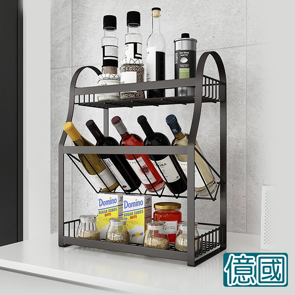 億國居家 廚房收納整理架/調味置酒品架- 黑