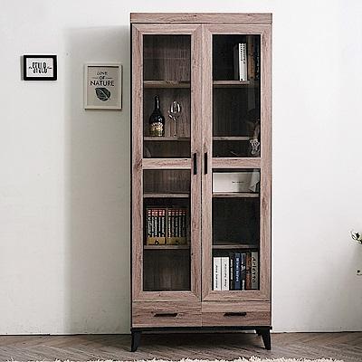 時尚屋 克里斯木心板2.7尺下抽書櫥 寬80.8x深39.8x高194.5cm