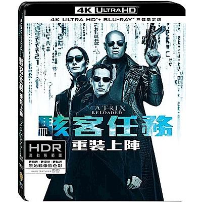 駭客任務:重裝上陣 UHD+BD 三碟限定版