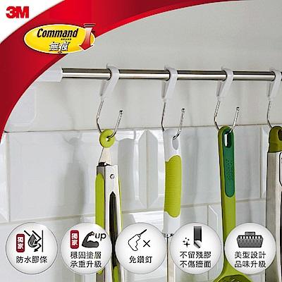 3M 無痕 廚房收納系列-多用途U型鉤