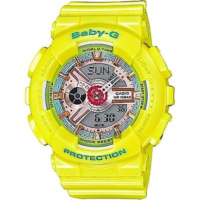Baby-G 粉彩雙顯錶-黃(BA-110CA-9A)