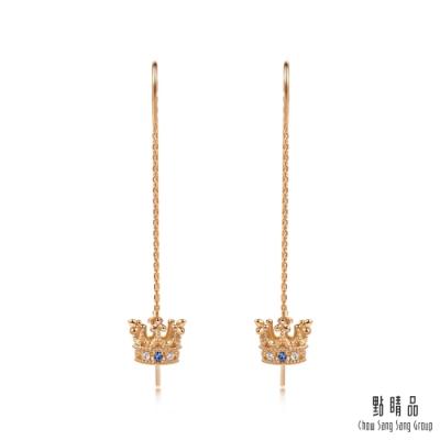 點睛品 V&A博物館系列  18K玫瑰金藍寶石皇冠耳環