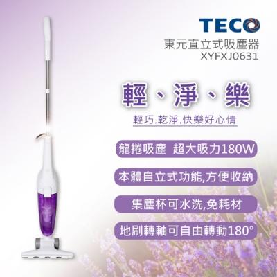 TECO 直立式吸塵器 XYFXJ0631