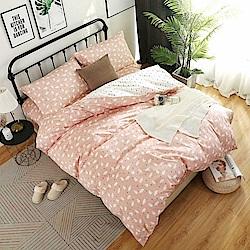 夢工場 盈盈粉妝60支紗埃及棉床包兩用被組-單人
