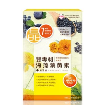 【買一送一】UDR雙專利海藻葉黃素EX強效版(即期品 / 效期:2020.1.5)
