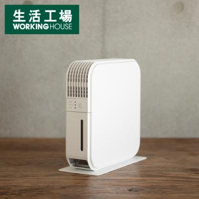 【生活工場】amadana櫥櫃用除濕機-白
