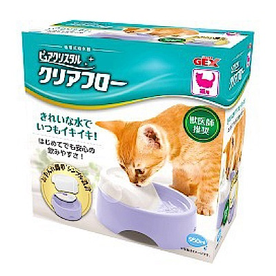 GEX 圓滿平安 貓用靜音型飲水器 粉紫 950ml【57302】