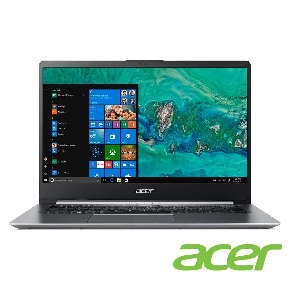Acer SF114-32-C3AR 14吋輕薄筆電(N4120/4G/256G SSD/Swift 1/銀)