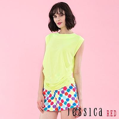 JESSICA RED - 簡約百搭褶皺設計上衣(黃)