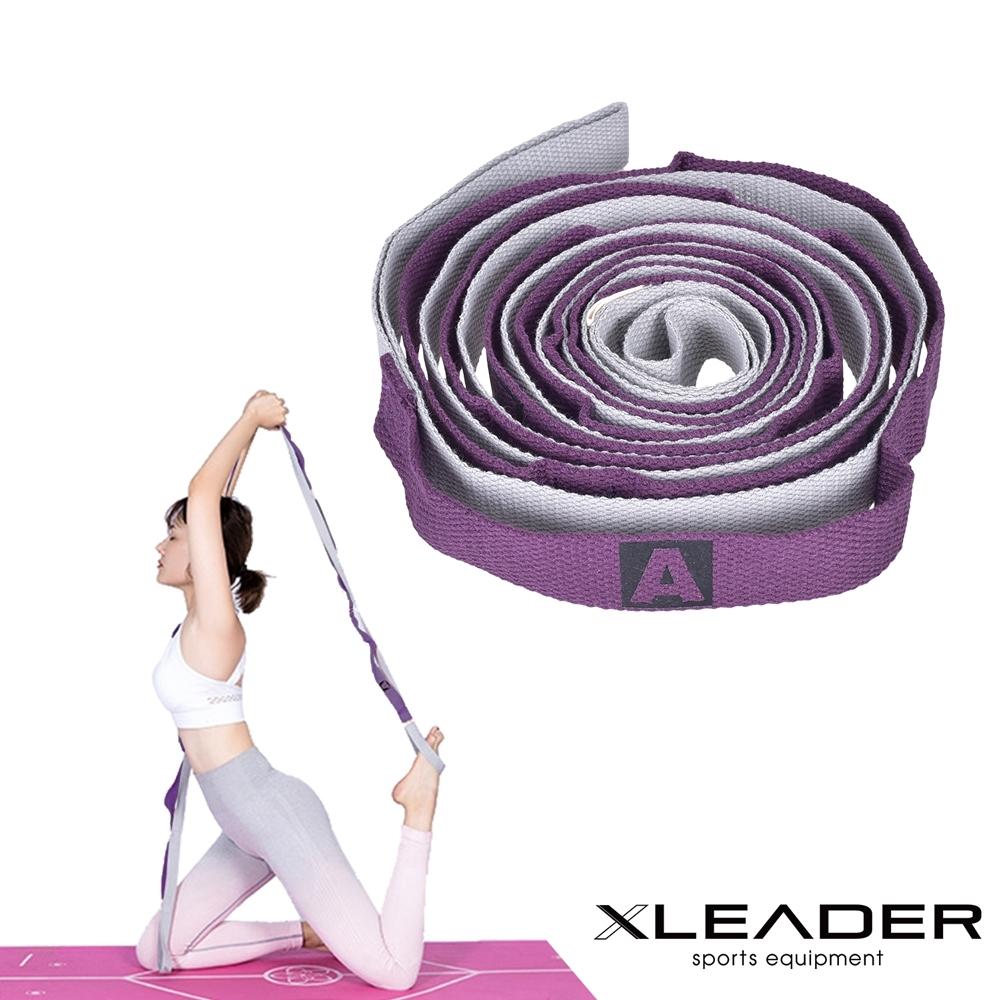 Leader X 免調節分隔瑜珈繩 伸展繩 拉筋帶 深紫