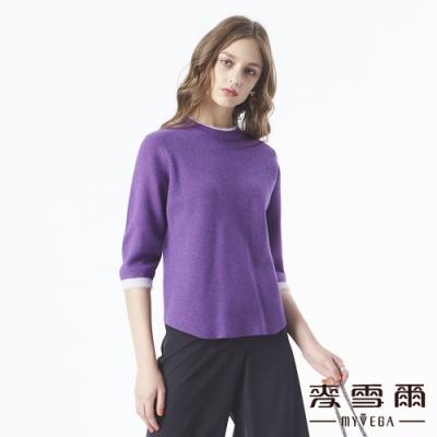 【麥雪爾】素色七分袖毛毛領上衣-紫