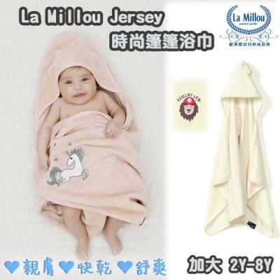 La Millou Jersey篷篷嬰兒連帽浴巾_加大2Y-8Y-打火小英雄(雲朵白)