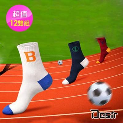 Desir-運動休閒活力拼色中筒襪12雙