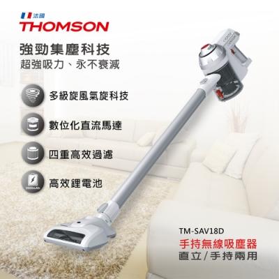 THOMSON手持無線吸塵器TM-SAV18D