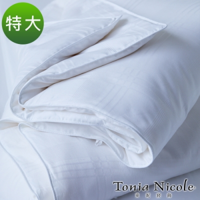 Tonia Nicole東妮寢飾 臻藏長纖蠶絲冬被(特大)