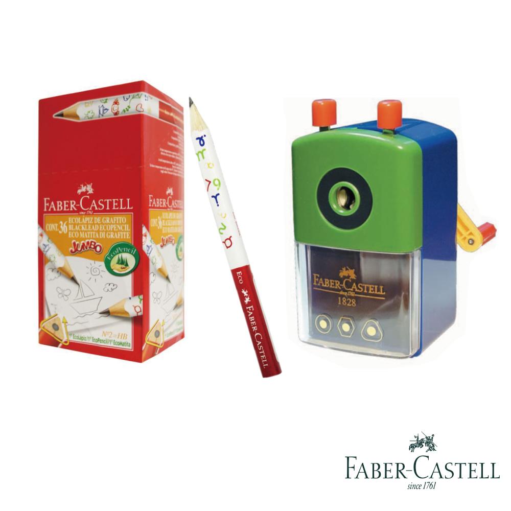 FABER-CASTELL 紅色系 學齡大三角練字鉛筆組